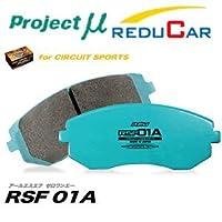 プロジェクトミュー RSF01A スバル フォレスター フロント