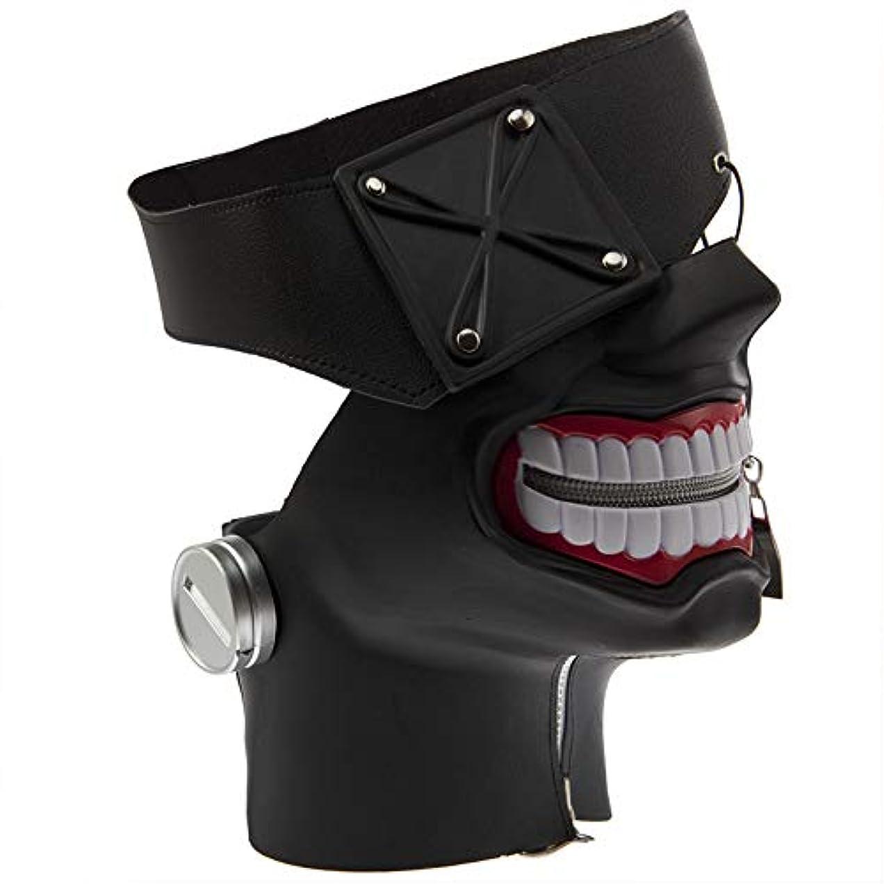 メディック気になるバイオリンハロウィン東京グールコス小道具マスクアニメマスクマスク