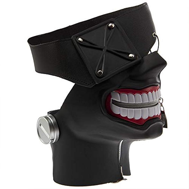 チートピカリング手がかりハロウィン東京グールコス小道具マスクアニメマスクマスク