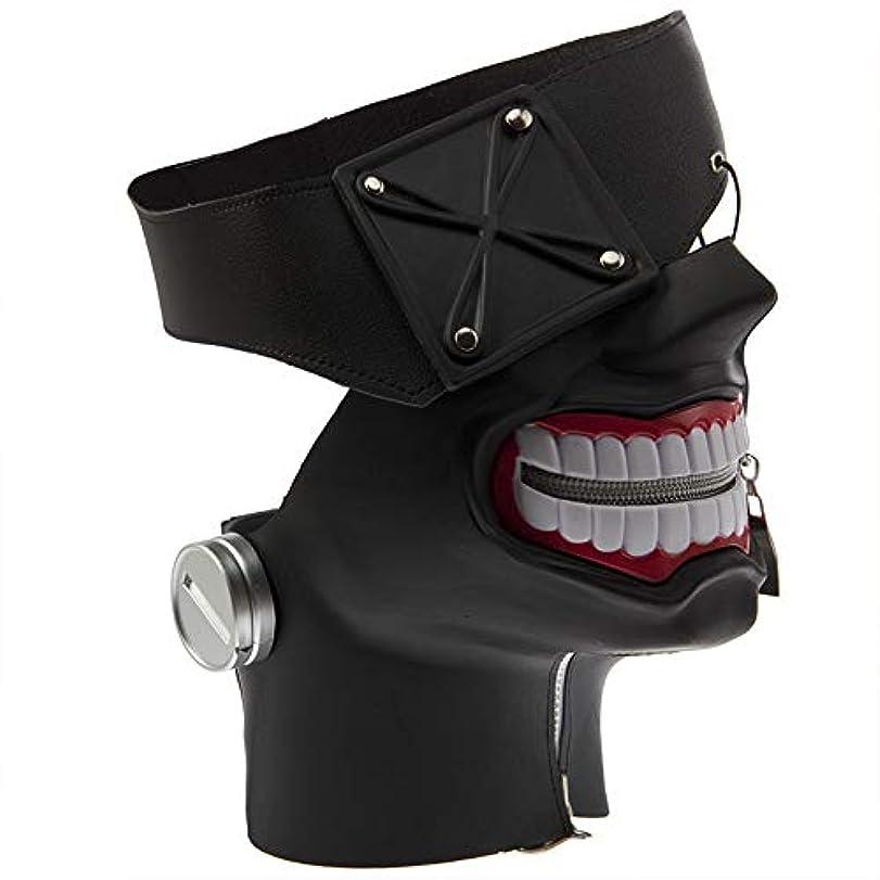 救出施設縞模様のハロウィン東京グールコス小道具マスクアニメマスクマスク