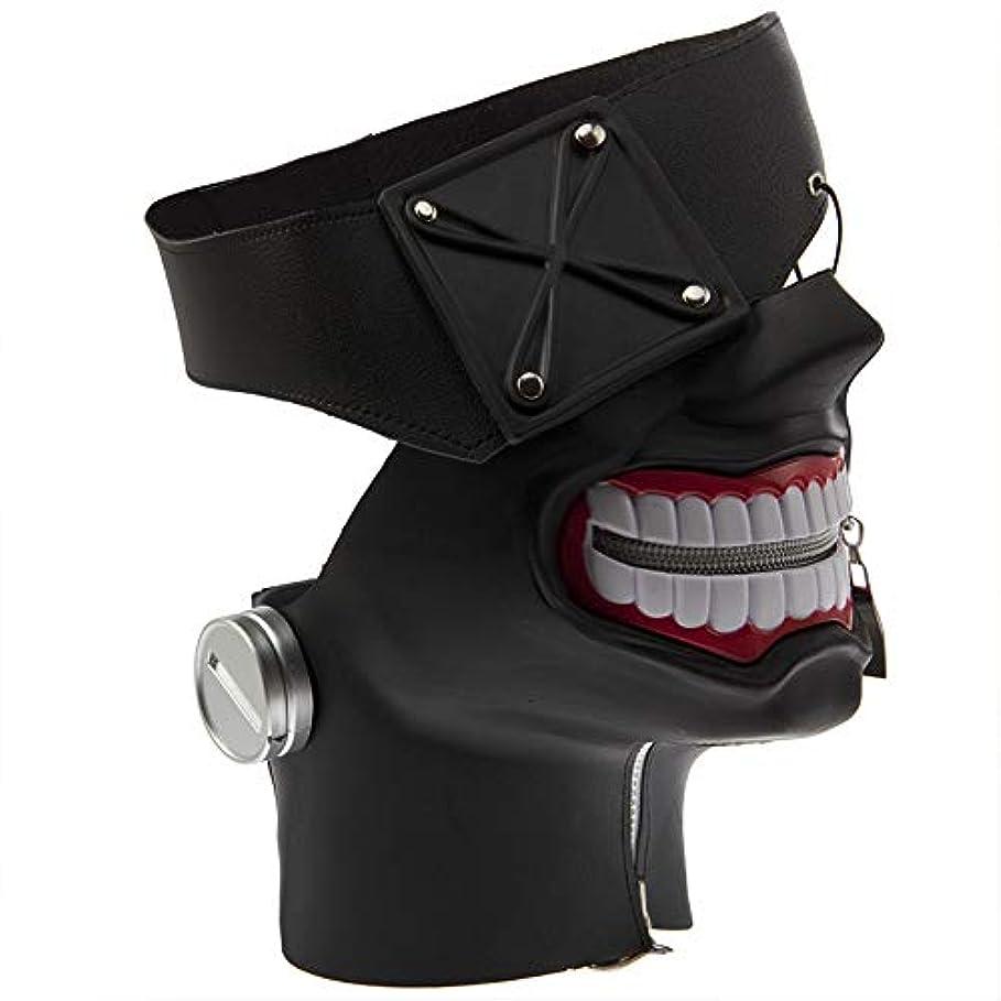 信頼性のある踏み台ケーブルハロウィン東京グールコス小道具マスクアニメマスクマスク