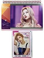 SANA サナ - TWICE トゥワイス グッズ / 2020年 - 2021年 (2年分) 卓上 カレンダー + ポストカード 12枚(+α) セット - 2020-2021 (2years) Desk Calendar + Post Card 12sheets(+α)Set [TradePlace K-POP 韓国製]