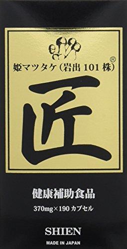 姫マツタケ(岩出101株(R)) 匠 370mg×190カプ...