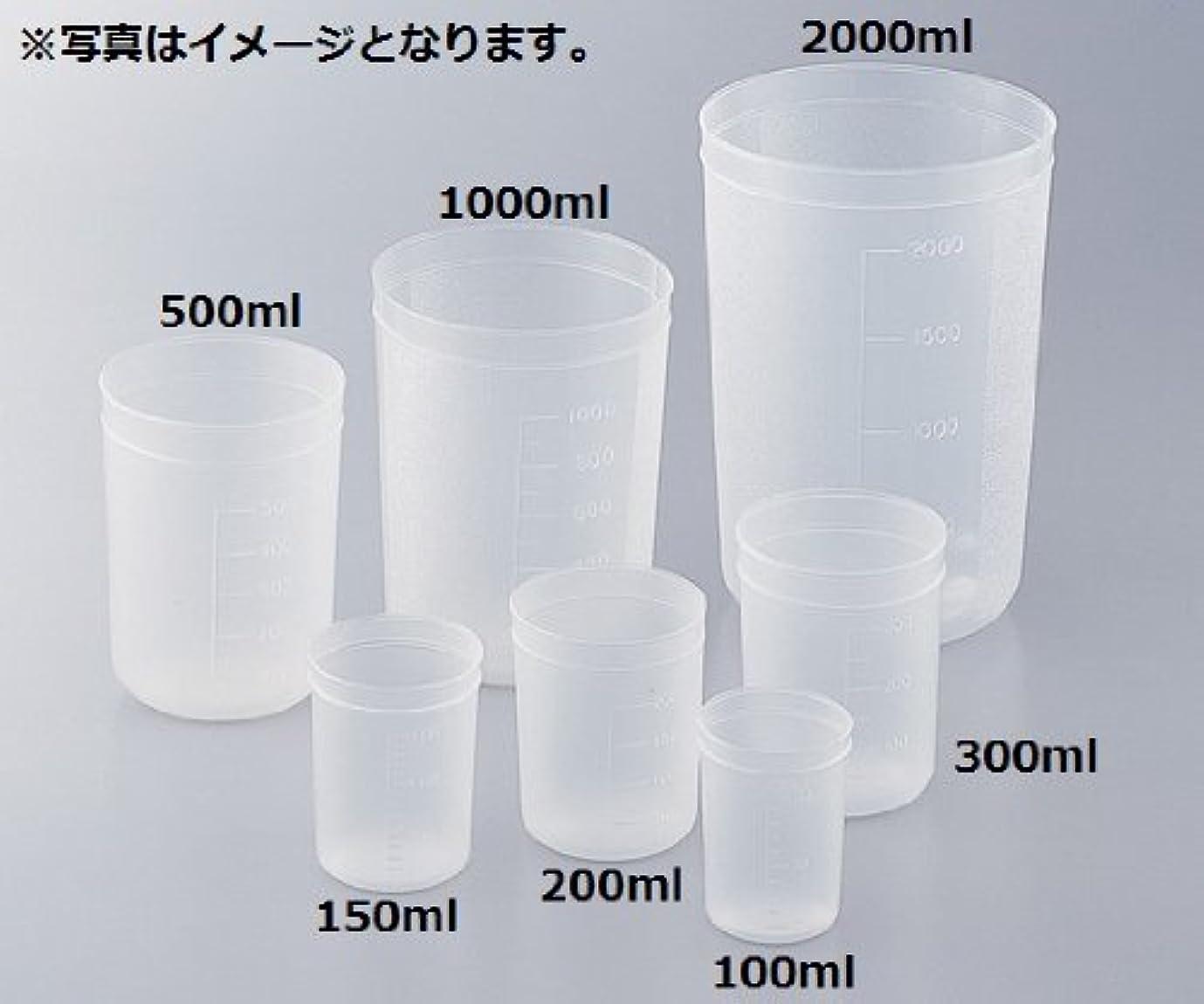 一見フラスコケーブルディスポカップ ブロー成形 1000ml  1個