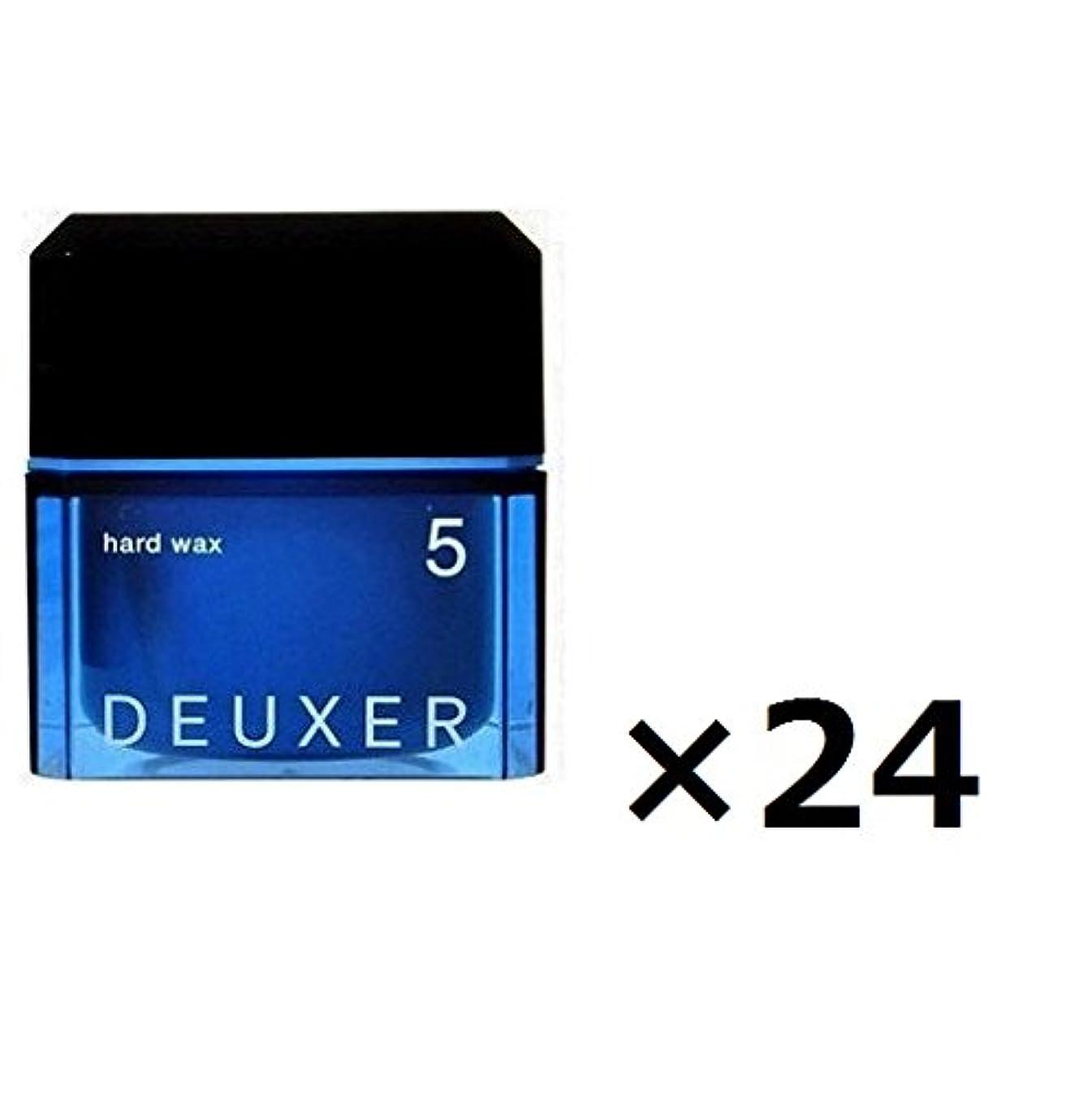 保全修理可能決定【24個セット】ナンバースリー デューサー ハードワックス 5 80g
