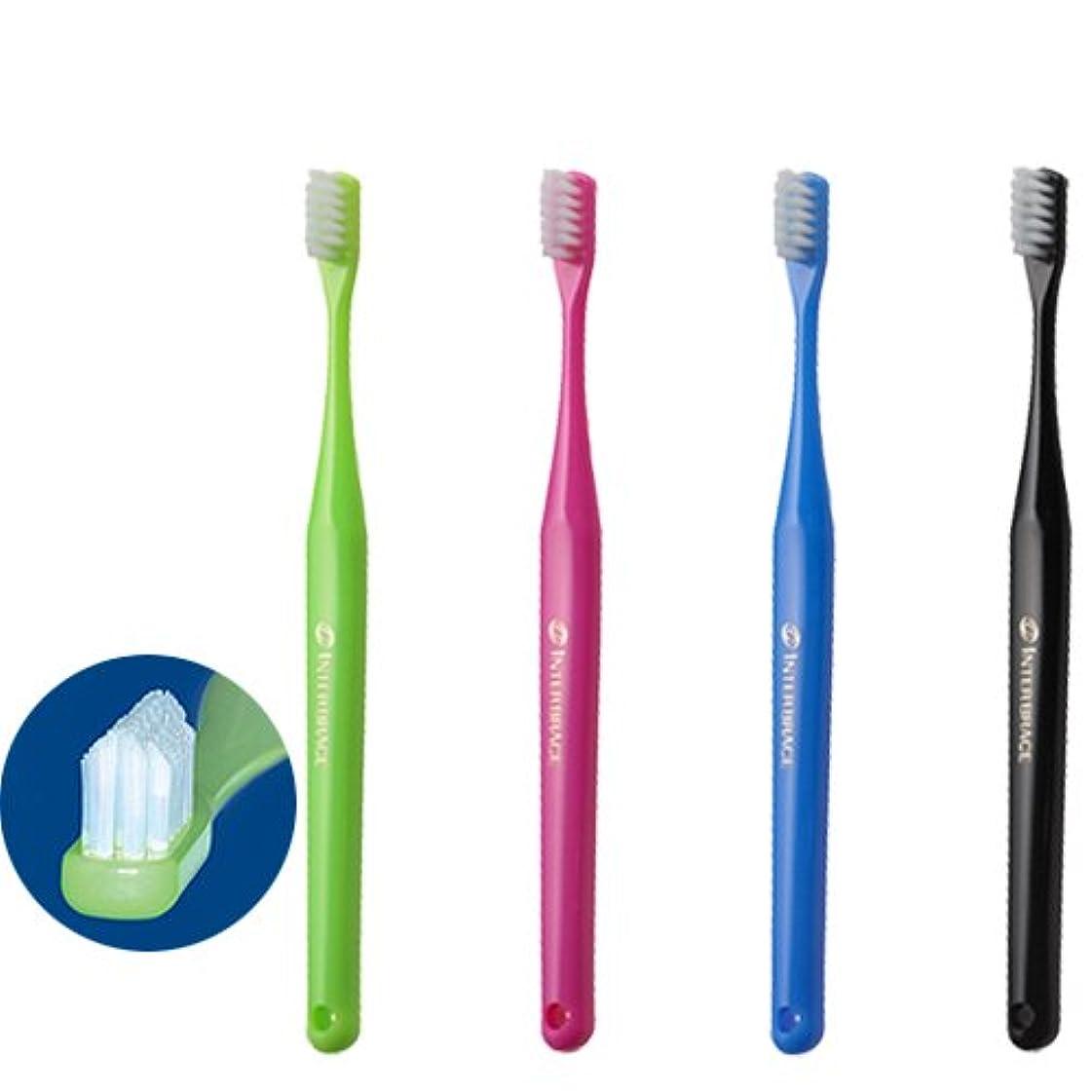 ラバ連鎖処理するオーラルケア インターブレイス 矯正用 歯ブラシ×25本 アソート INTER BRACE