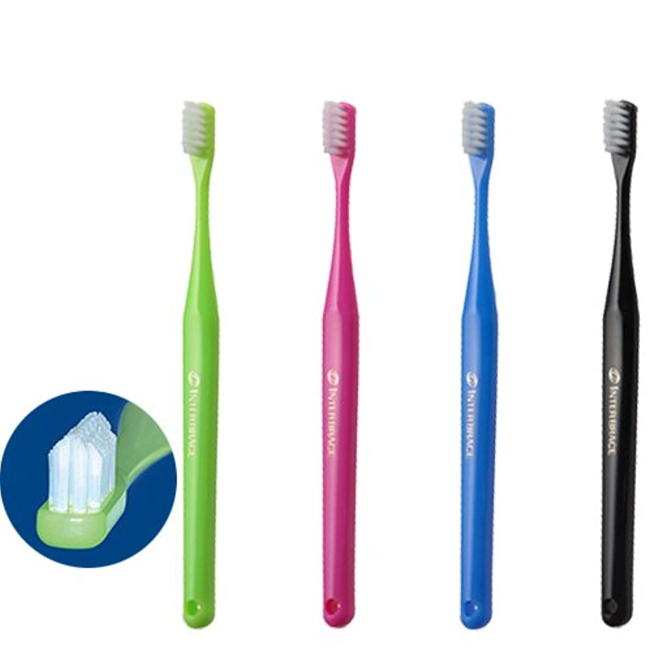 回転相対的思想オーラルケア インターブレイス 矯正用 歯ブラシ×25本 アソート INTER BRACE