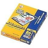 アイリスオーヤマ ラミネートフィルム 100μm B6 サイズ 100枚入 LZ-B6100