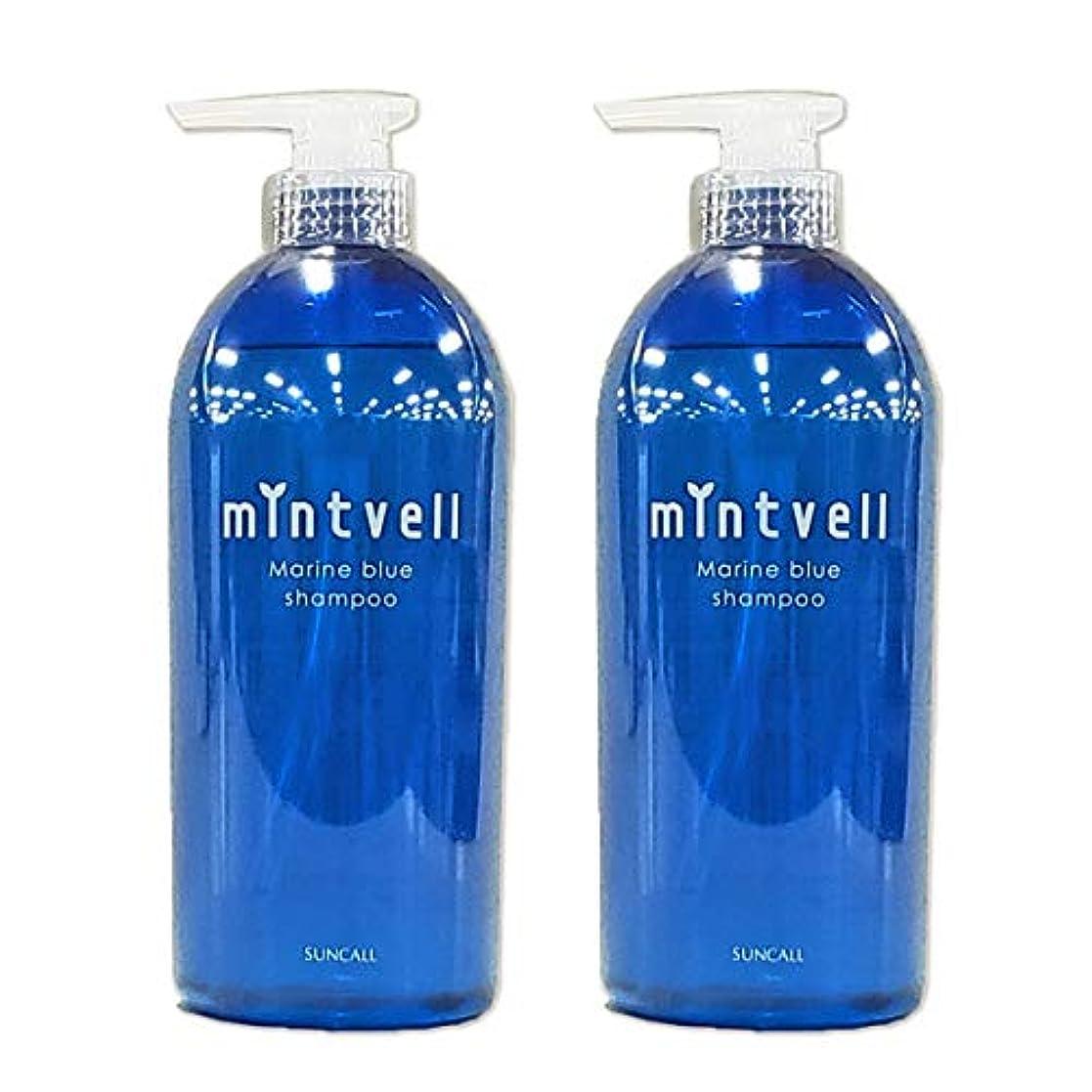 群がる言うまでもなく成長サンコール ミントベル マリンブルー シャンプー <675mL×2個セット> SUNCALL mintvell メントール