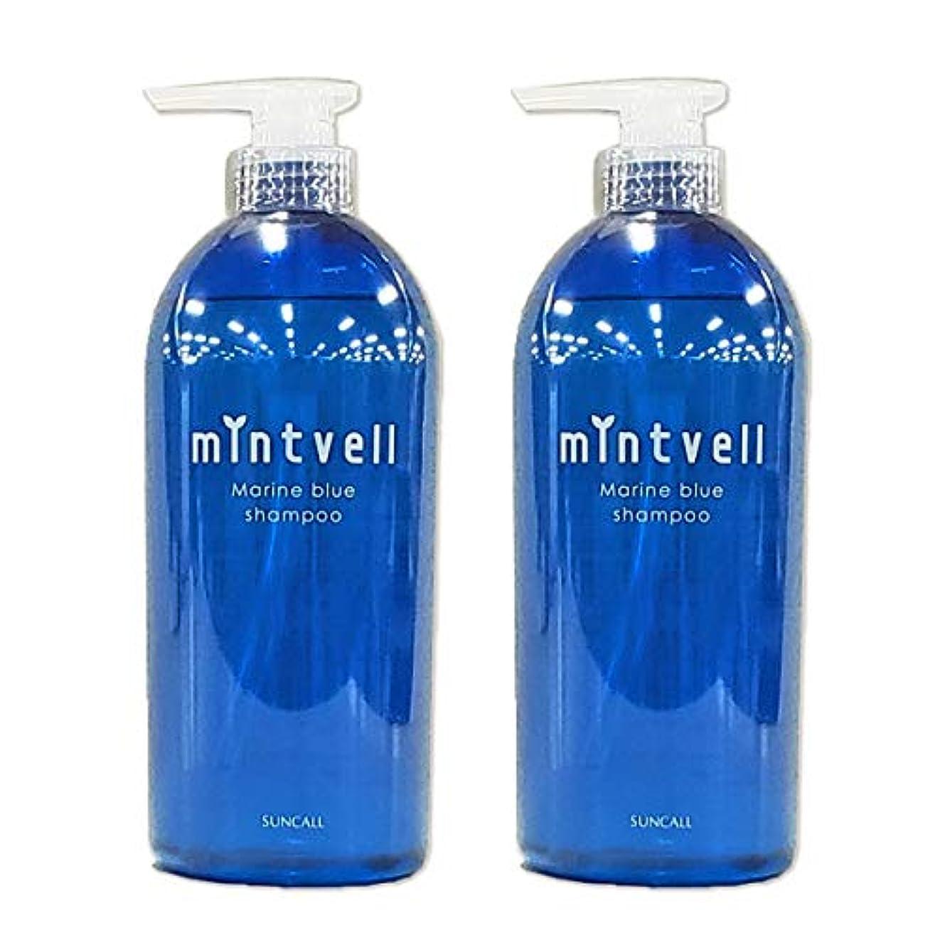 クラウド目を覚ます複製するサンコール ミントベル マリンブルー シャンプー <675mL×2個セット> SUNCALL mintvell メントール