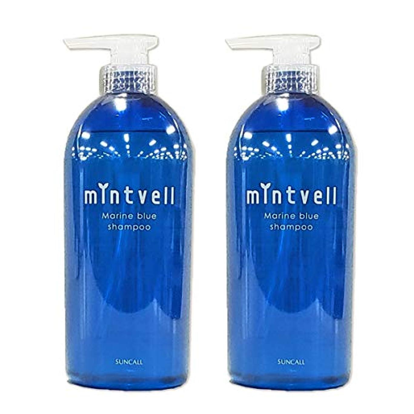 衣装自分の力ですべてをするナラーバーサンコール ミントベル マリンブルー シャンプー <675mL×2個セット> SUNCALL mintvell メントール