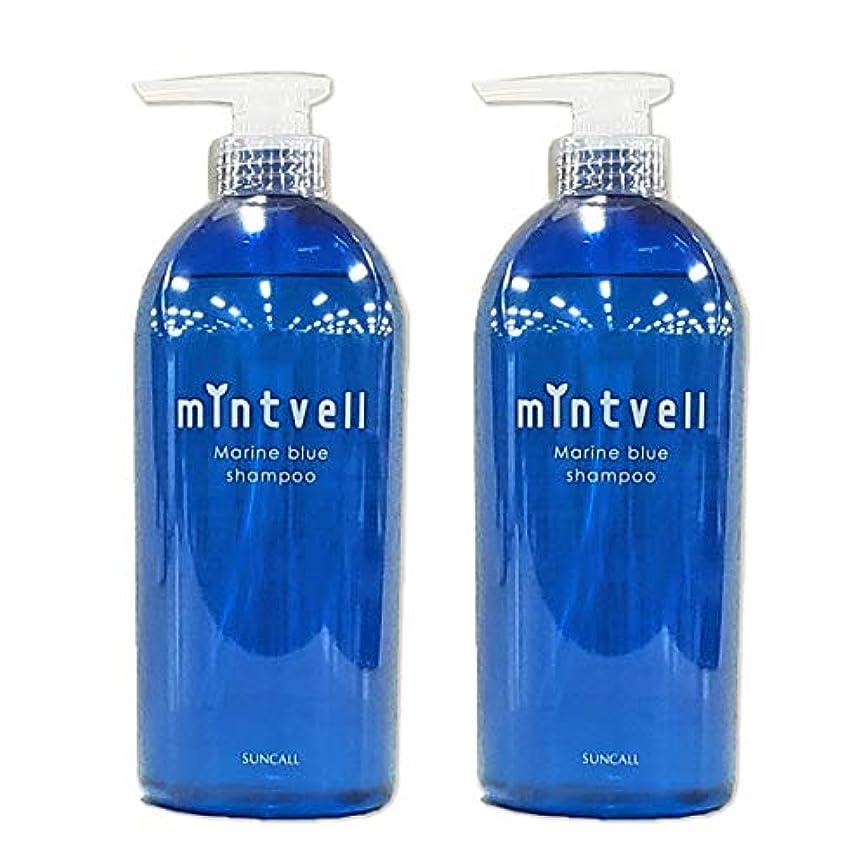 成熟した楽しませる隔離サンコール ミントベル マリンブルー シャンプー <675mL×2個セット> SUNCALL mintvell メントール