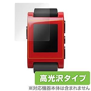 OverLay Brilliant for Pebble Watch (2枚組) 極薄 光沢 液晶 保護 シート フィルム プロテクター OBPEBBLEWATCH/2/12