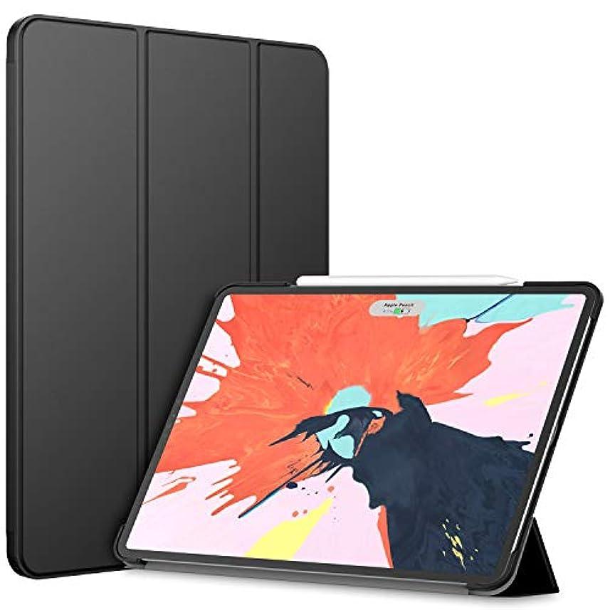 パースブラックボロウ反逆者足枷JEDirect iPad Pro 12.9 2018 ケース (2018新モデル 第3世代のみ対応) Apple Pencil対応 オートスリープ機能 (ブラック)