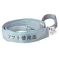 pa-man ポリベルト・スリング(ポリ入りかため+ソフト面付 巾25mm 1本 1m) S25010