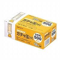 オート ガチャ玉 お徳用500発 中 GGS-35 / 10小箱