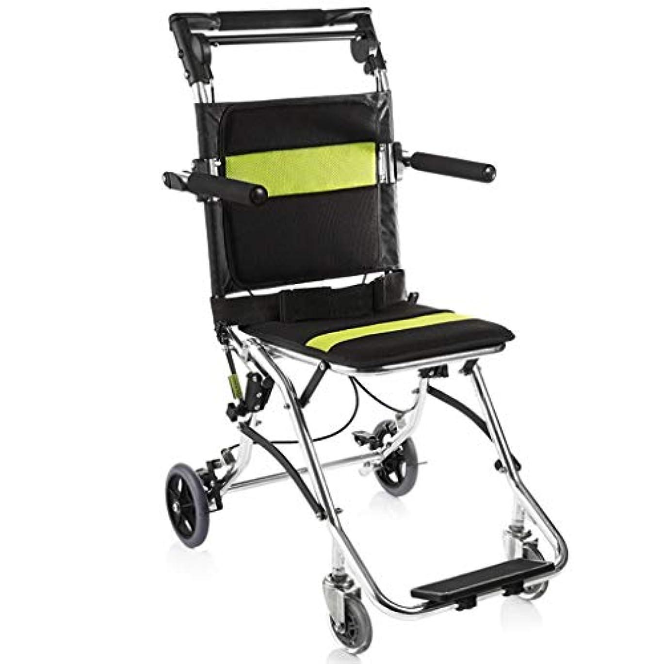 関係ない刺繍レイ車椅子折りたたみフルオブリーク/リクライニングデザイン、多機能高齢者ポータブルトロリー、四輪ブレーキ車椅子