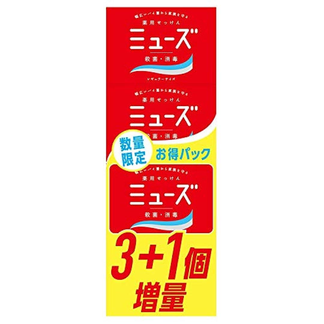 咲くアナリスト放棄する【医薬部外品】ミューズ石鹸レギュラー 3+1限定品