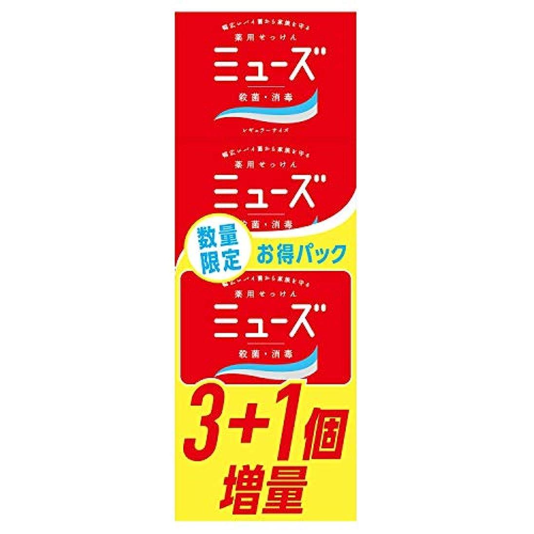 真っ逆さまテキストアッパー【医薬部外品】ミューズ石鹸レギュラー 3+1限定品