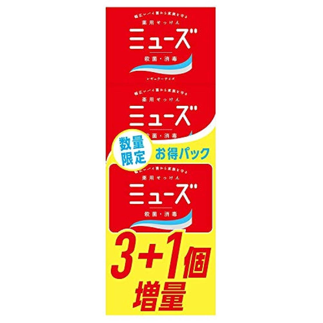 把握ヘロイン見捨てる【医薬部外品】ミューズ石鹸レギュラー 3+1限定品