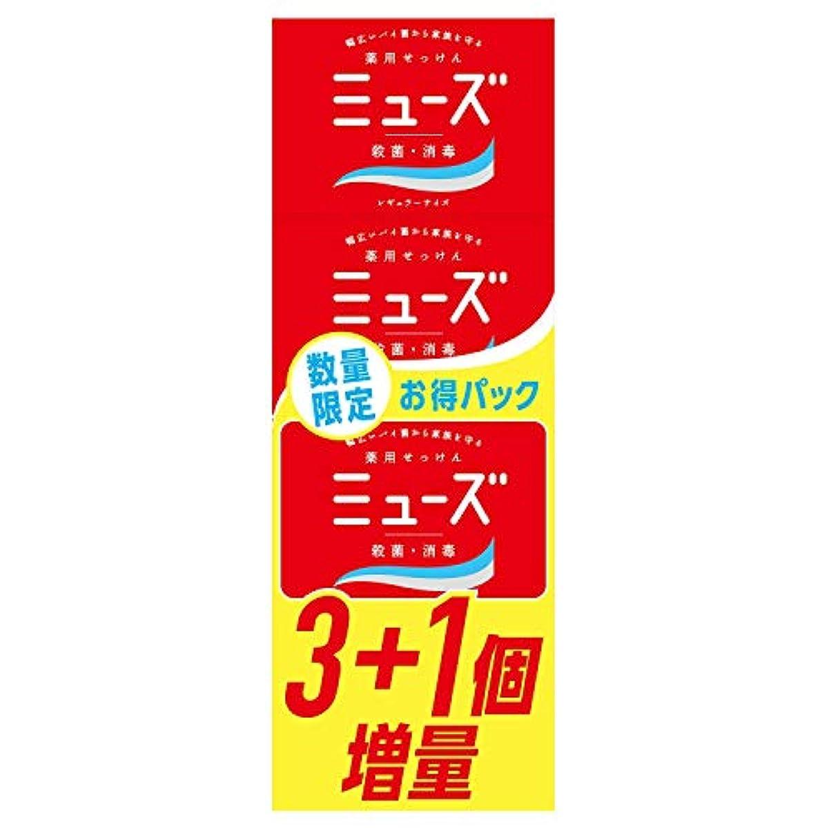 沼地高める慈悲深い【医薬部外品】ミューズ石鹸レギュラー 3+1限定品