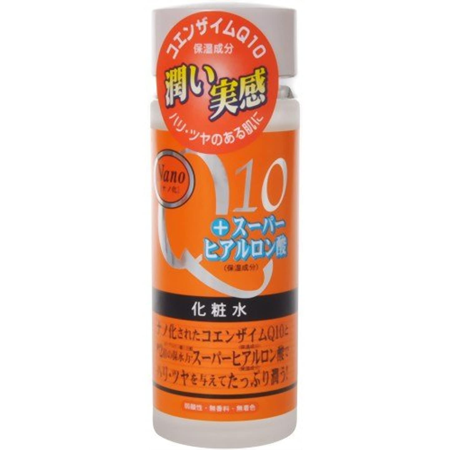 ファセット騒乱波紋ナノ化?コエンザイムQ10&スーパーヒアルロン酸化粧水 120ml