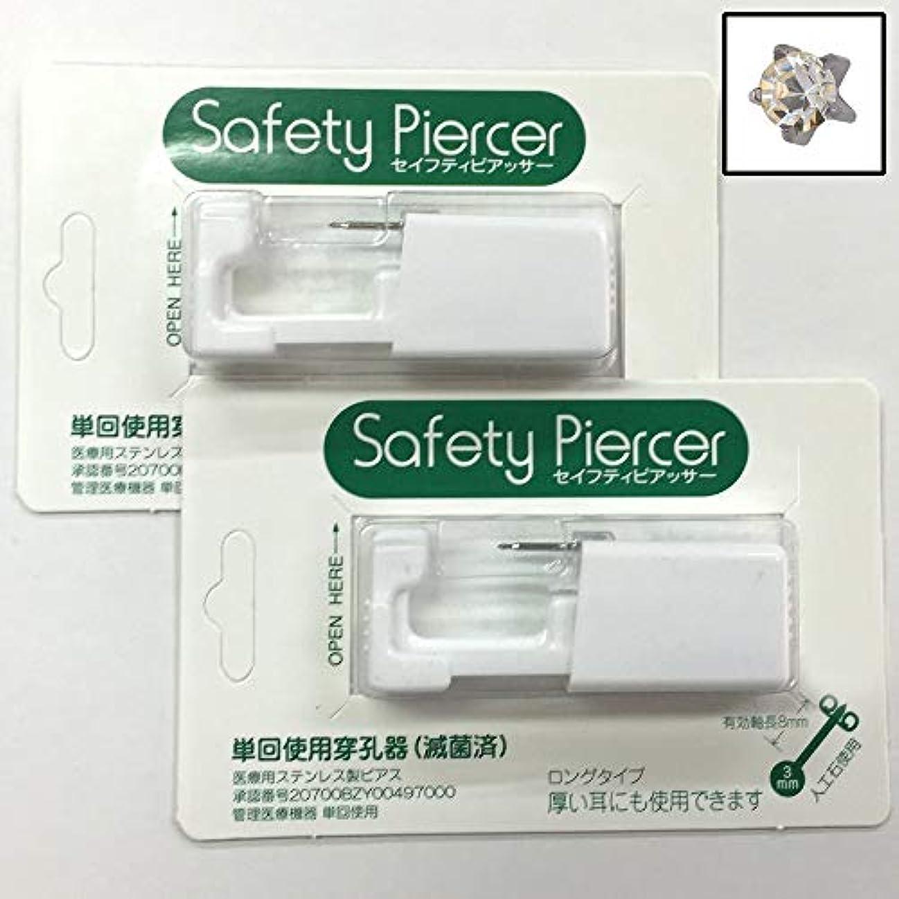 悲しみヒューマニスティックエアコンセイフティピアッサー シルバー (医療用ステンレス) 3mm ダイヤ色 5M104WL(2個セット)