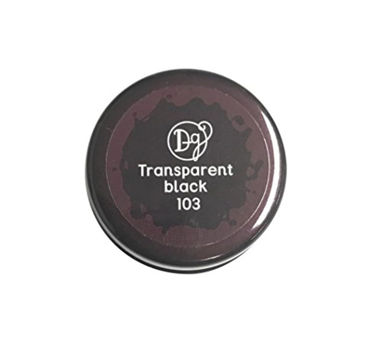 早熟印象伴うDECORA GIRL カラージェル #103 トランスペアレントブラック