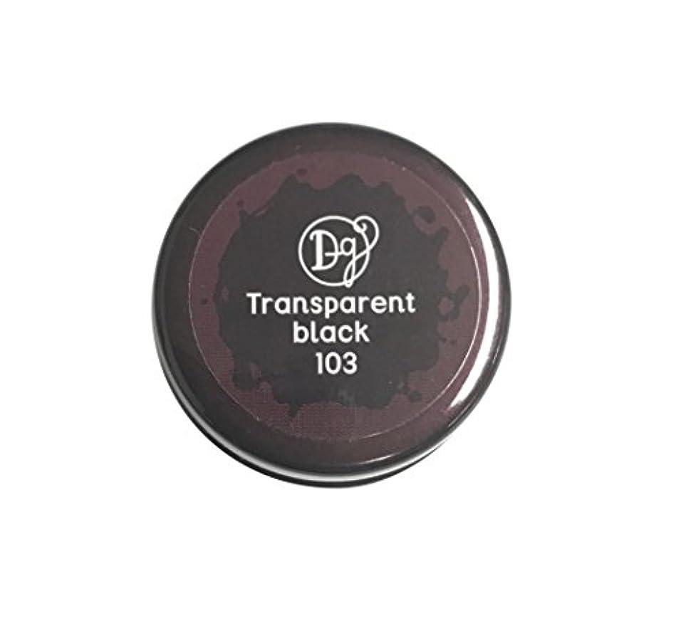 ホイップ強要カーペットDECORA GIRL カラージェル #103 トランスペアレントブラック