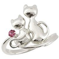 [アトラス] Atrus ネコ の ピンキーリング ルビー ソリティア 一粒の宝石 ホワイトゴールドK18 K18WG 18金 指輪 16号 一粒宝石とアベック猫のかわいいリング ファッションリング