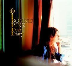 BONNIE PINK「Birthday Girl」のジャケット画像