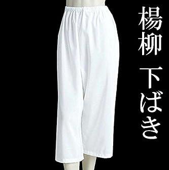 浅草きもの市(9)新品: ¥ 1,680 - ¥ 1,980