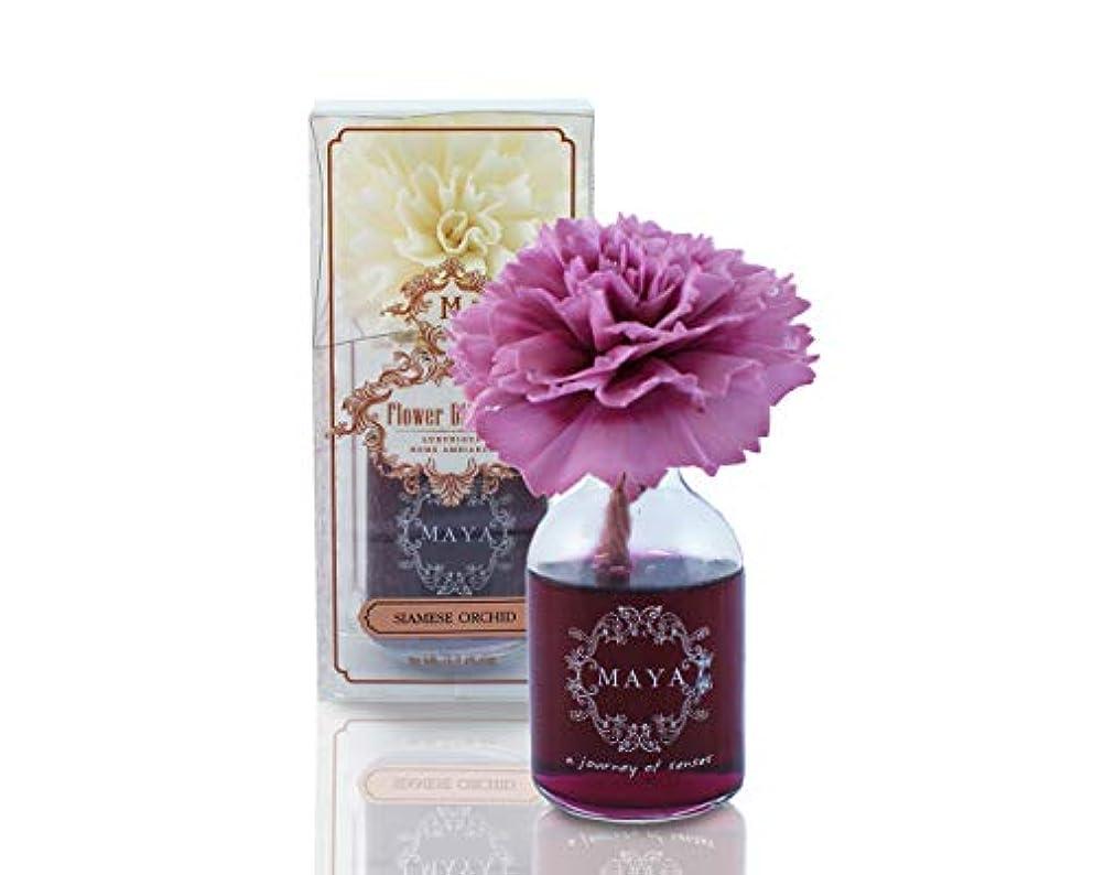 指令小川雪だるまを作るMAYA フラワーディフューザー シアメセオーキッド 50ml  Aroma Flower Diffuser - Saimese Orchid 50ml [並行輸入品]