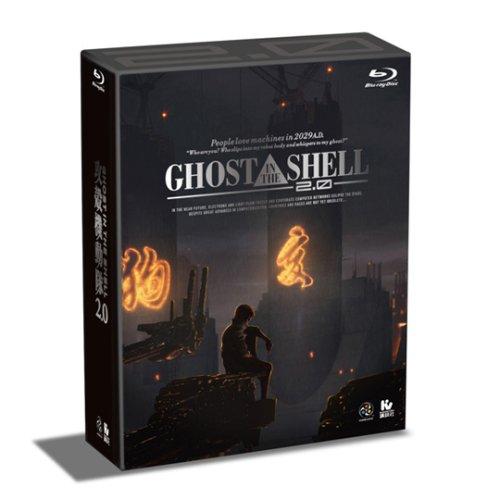 GHOST IN THE SHELL/攻殻機動隊2.0 Blu-ray BOX 【初回限定生産】の詳細を見る