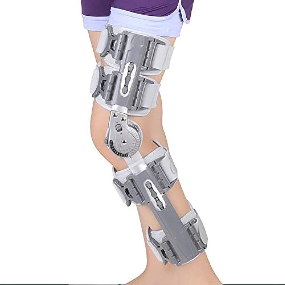 ヒンジ式膝装具、調節可能な 医療用整形外科サポートスタビライザー、ドロップロック機能付きヒンジ式ROM膝装具