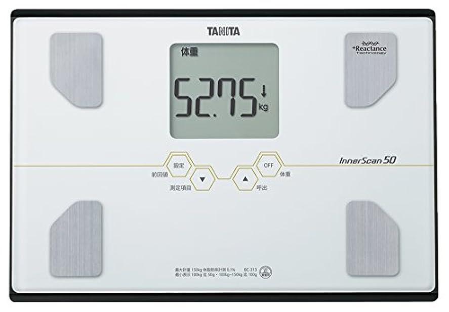 出発するスキャンダラス大学生タニタ 体重?体組成計 インナースキャン50 パールホワイト BC-313-WH