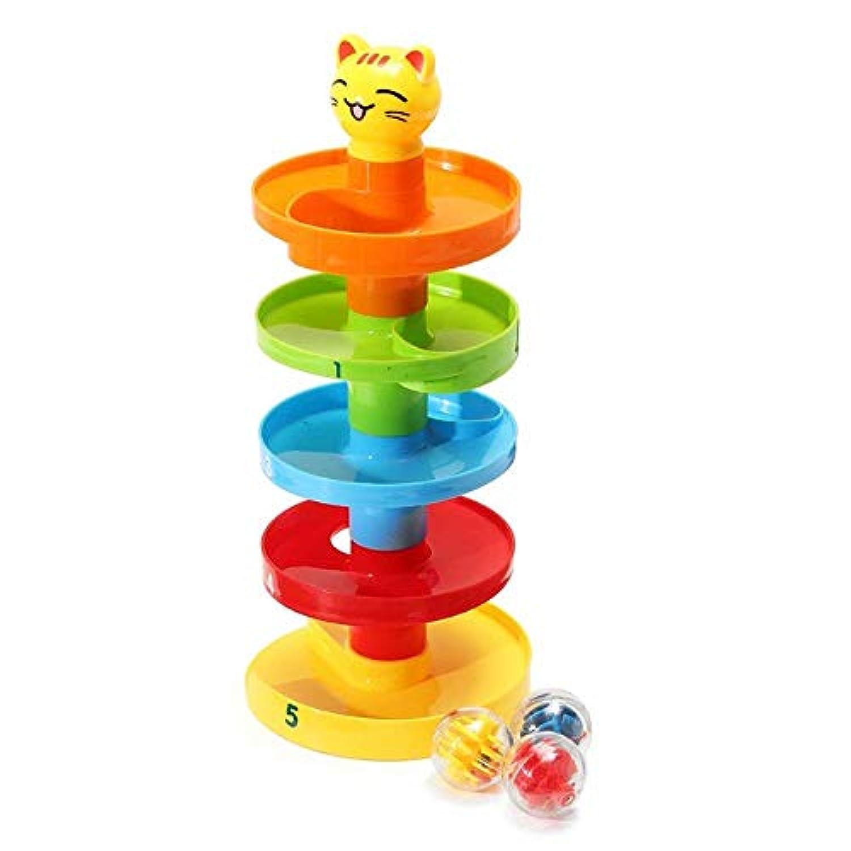 スタック レイヤータワーランプ ロールボールベ 幼児おもちゃ キッズ 楽しい 知育おもちゃ