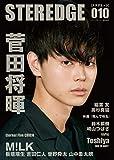 STER EDGE 010 (ロマンアルバム)