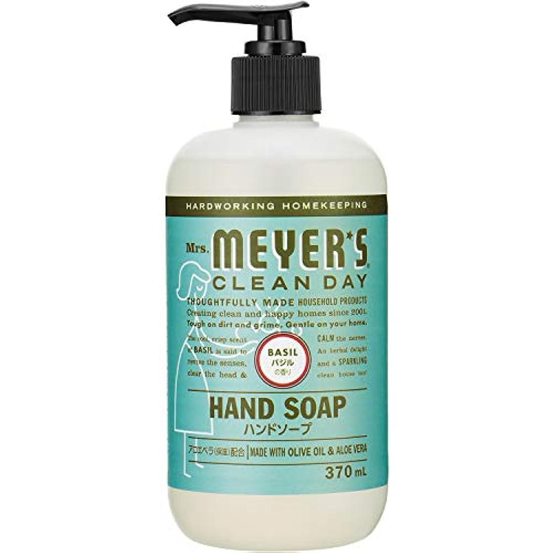 弾力性のある騒ひそかにMrs. MEYER'S CLEAN DAY(ミセスマイヤーズ クリーンデイ) ミセスマイヤーズ クリーンデイ(Mrs.Meyers Clean Day) ハンドソープ バジルの香り 370ml