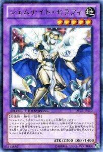 遊戯王カード 【ジェムナイト・セラフィ】 DTC3-JP110-R ≪クロニクル3 破滅の章 収録≫