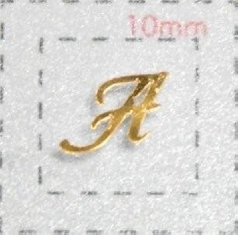 実現可能性測る余分なNameネイルシール【アルファベット?イニシャル】大文字ゴールド( A )1シート9枚入