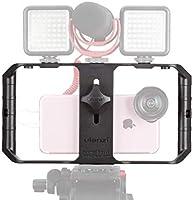 スマートフォンUリグプロビデオリグ ビデオスタビライザー 1/4インチねじ トリプルコールドシューマウント付き iPhone対応 Androidブログ対応 マイクビデオライト