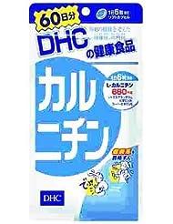 DHC60日分カルニチン