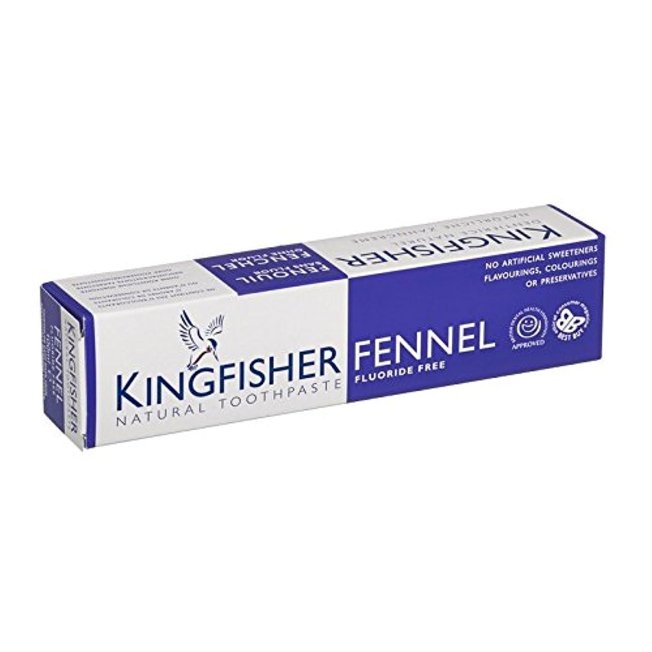 書道不潔置換Kingfisher Fluoride Free Fennel Toothpaste (Pack of 6) - カワセミフッ化物無料ウイキョウ歯磨き粉 (x6) [並行輸入品]