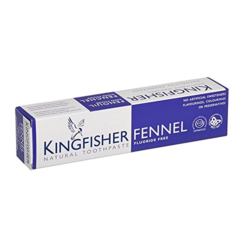 専門用語付録延ばすKingfisher Fluoride Free Fennel Toothpaste (Pack of 2) - カワセミフッ化物無料ウイキョウ歯磨き粉 (x2) [並行輸入品]