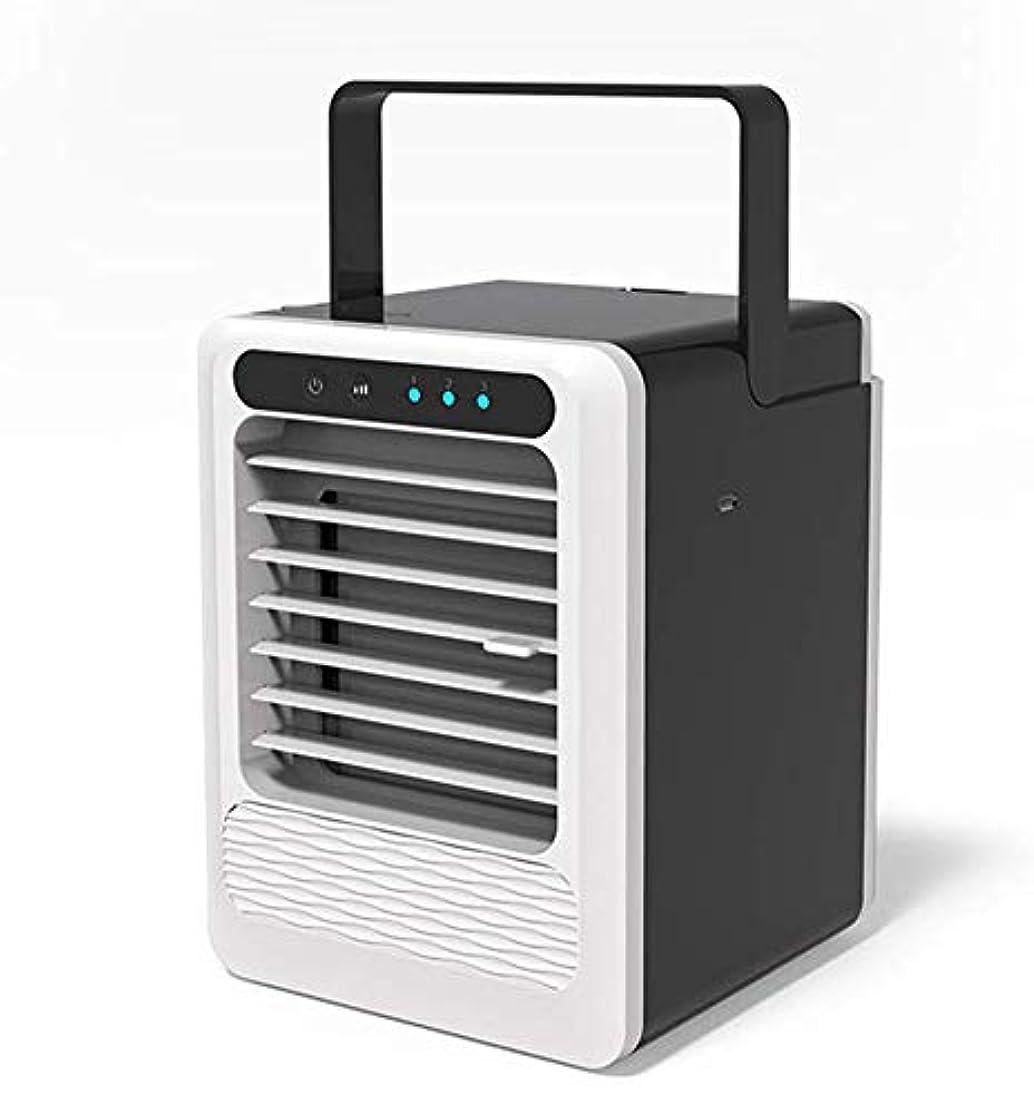 推測パンサー大胆な空気クーラー、携帯用小型USBのエアコンのファン、部屋、オフィス、屋外のための1つのデスクトップの小型蒸発の空気クーラーの加湿器に付き3つ