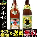 「伊佐美(いさみ)+三岳(みたけ)」 1800ml×2本 飲み比べセット