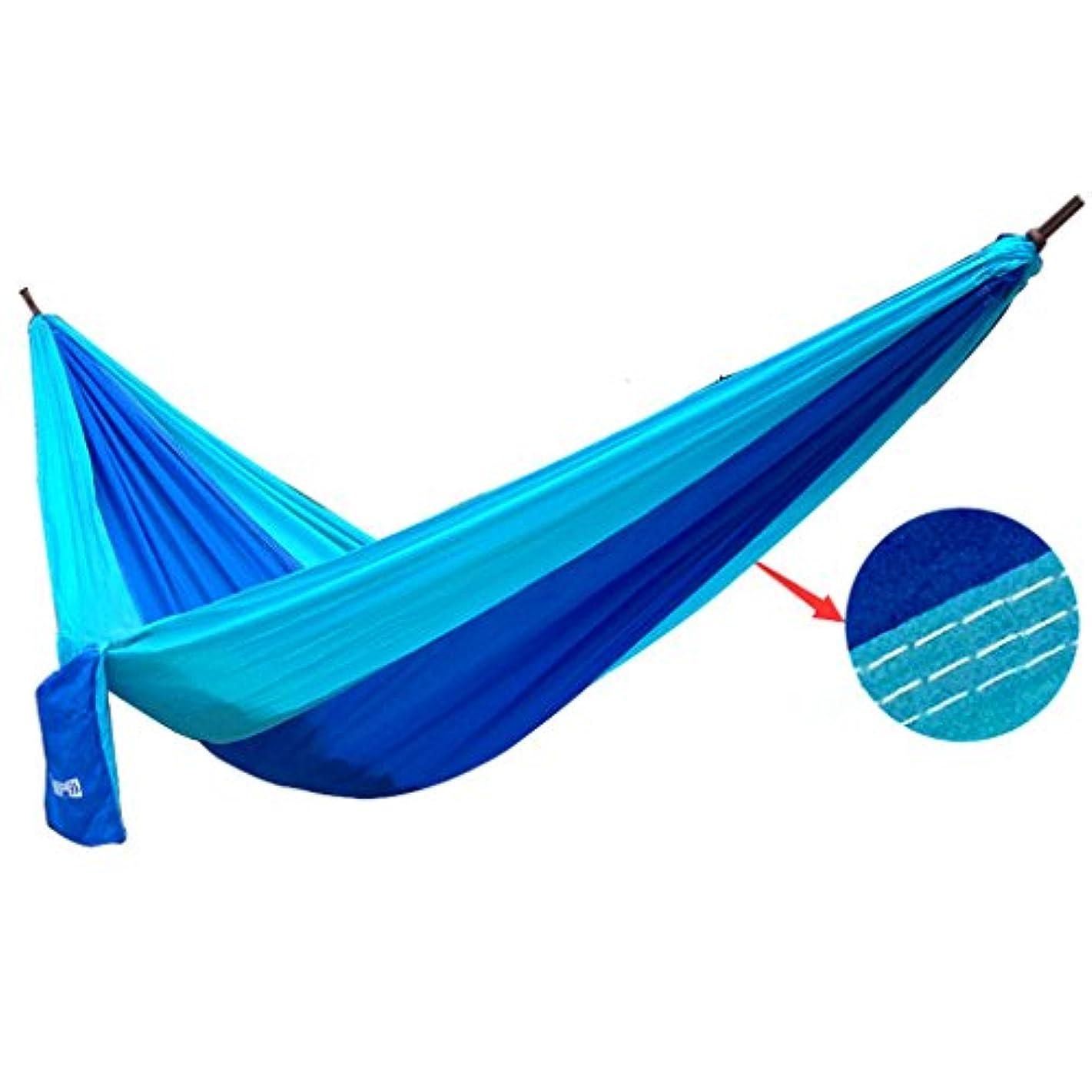 に勝る遊び場塩RMJAI 二重キャンプのハンモックの軽量の携帯用ハンモックのハイキングのための最もよいパラシュートの二重ハンモック旅行浜の庭290x170cm(114x67in)