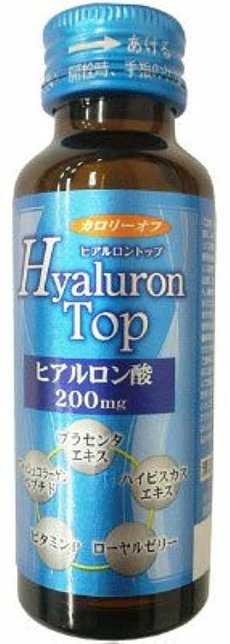 パンフレット押し下げる羽新日配薬品 ヒアルロントップ 50ml瓶×60本入