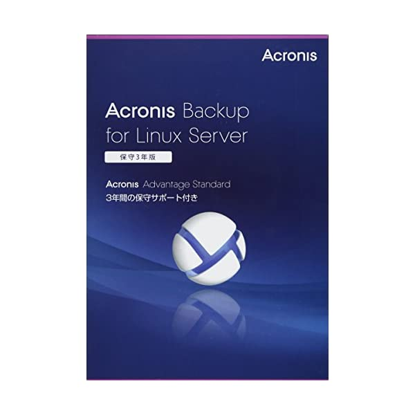 Acronis Backup for Linux...の商品画像